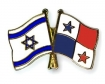 Israel and Panama