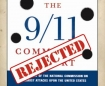 911 report rejected