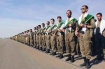 Basij militia forces