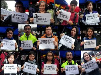Activists supporting HIT - Hong Kong