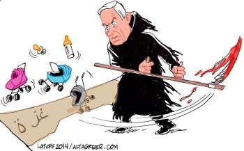 grim reaper of gaza