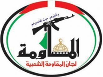Logo for the Popular Resistance Committee in Palestine
