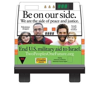 New bus ads discourage funding Israel