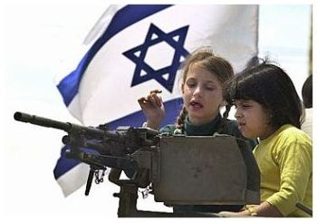 Israel's young are taught to oppress Arabs at a young age.
