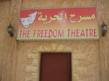 Freedom Theatre in Jenin, Occupied Palestine