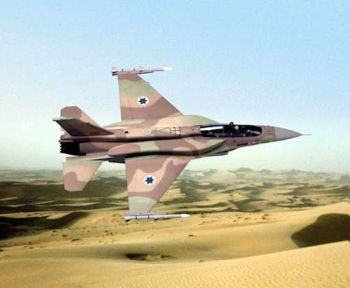 Israel has soiled the reputation of America by using US-built hardware like the F-16 to commit Genocide.