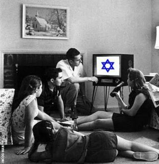 Jewish family dedicated to Israel