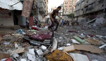 Gaza Strip Attacks