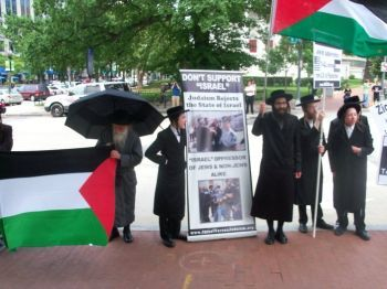 Neturei Karta Protests Israeli Oppression