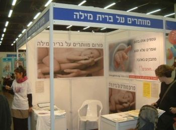 Giving up the Brit Milah – Kahal<br> Exhibition at a Baby Fair in Tel Aviv