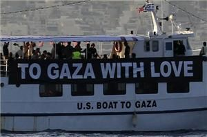 U.S. boat to Gaza, One of the ships of the freedom flotilla II