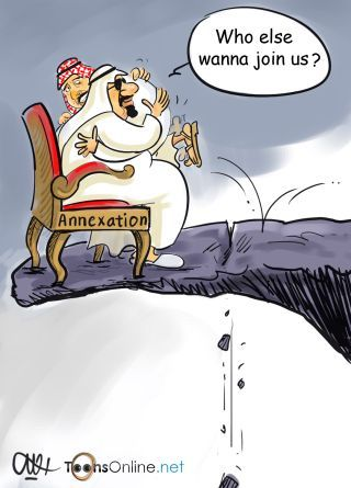 Arab annexation of Bahrain