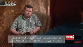ANNA News Journalist Marat Musin about Houla Massacre