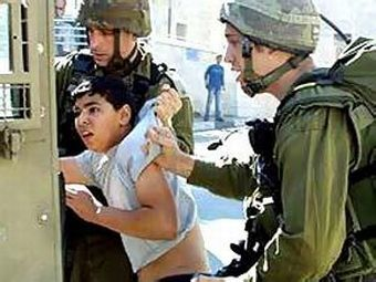 Palestinian captive child