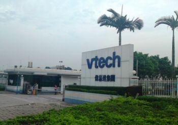 Vtech headquarters