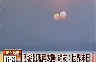 Two suns over China