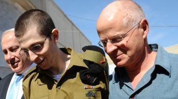 Netanyahu, Gilad and Noam Shalit