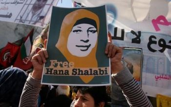 Several demonstrations in the West Bank recently have protested Hana Shalabi's administrative detention