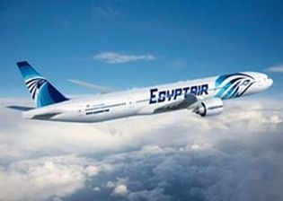 Egyptian airline no longer features the Zionist state among its flight destinations.