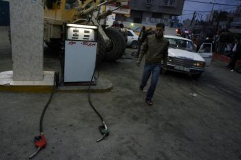 Fuel shortage in Gaza