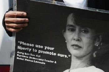 Daw Aung San Suu Kyi is the leader of the freedom movement in Burma which seeks to see an end to oppressive military rule.