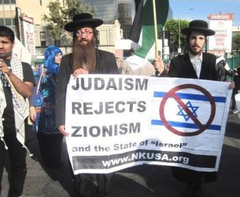 Image result for catholics and zionist