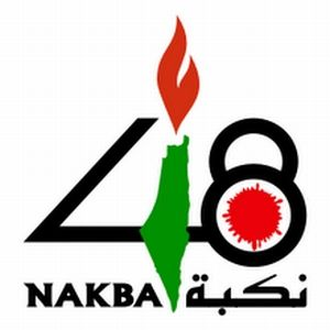 http://www.salem-news.com/stimg/may182011/nakba_48.jpg
