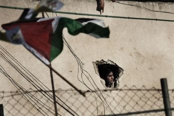 The reality of Palestine, surrounded by 'The Wall'