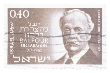 Balfour Declaration stamp