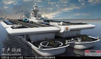New Chinese Aircraft Carrier Six Times More Powerful Than Existing Liaoning Arirang News