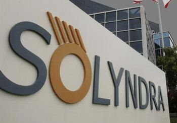 Solyndra loan guarantee
