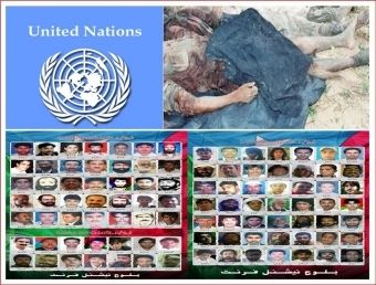 Baloch victims of state terrorism