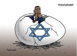 Obama cartoon